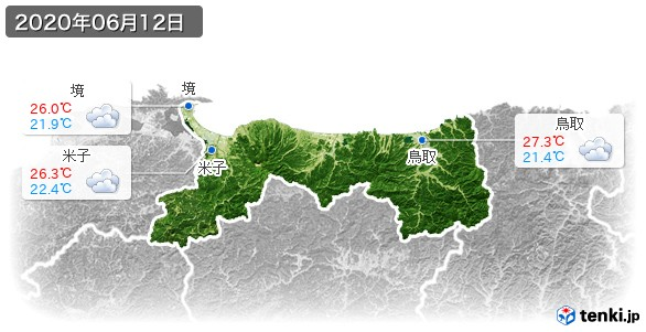 鳥取県(2020年06月12日の天気