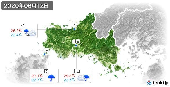 山口県(2020年06月12日の天気