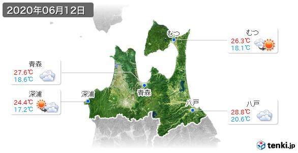 青森県(2020年06月12日の天気