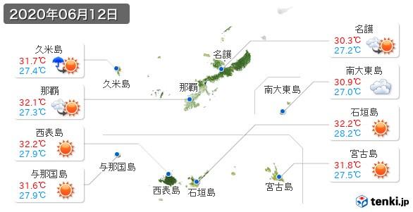 沖縄県(2020年06月12日の天気