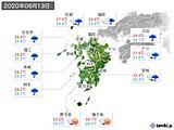 2020年06月13日の九州地方の実況天気