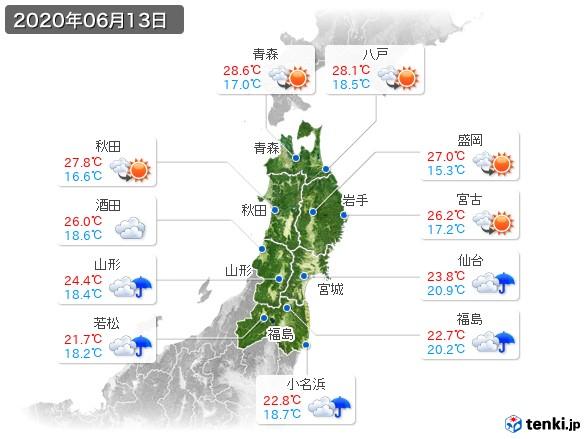 東北地方(2020年06月13日の天気