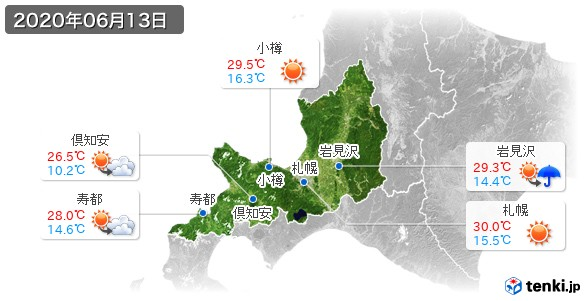 道央(2020年06月13日の天気