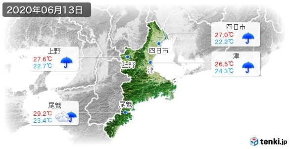三重県(2020年06月13日の天気