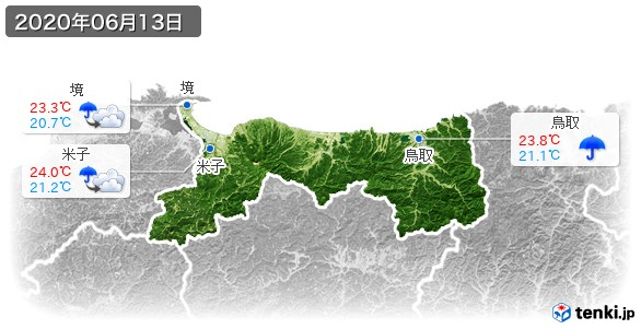 鳥取県(2020年06月13日の天気