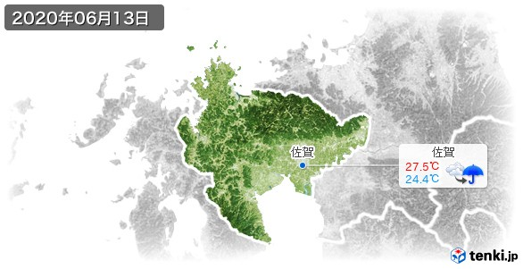 佐賀県(2020年06月13日の天気