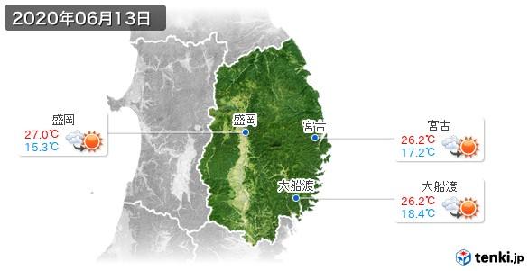 岩手県(2020年06月13日の天気