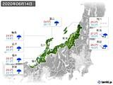 2020年06月14日の北陸地方の実況天気