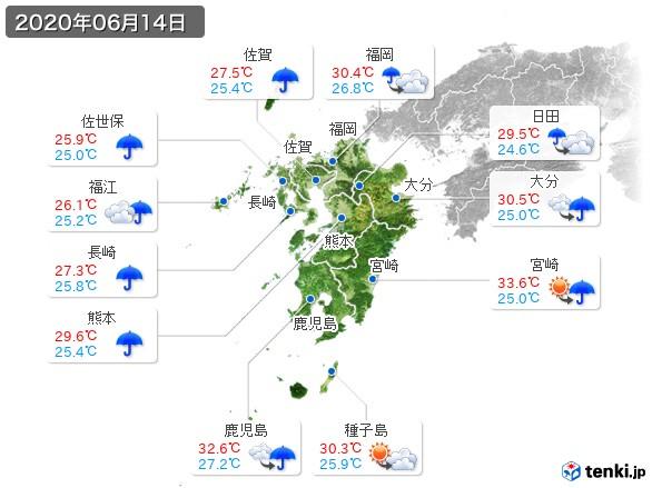 九州地方(2020年06月14日の天気