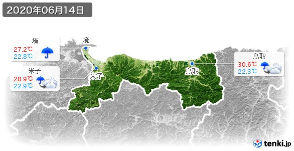鳥取県(2020年06月14日の天気