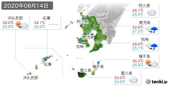 鹿児島県(2020年06月14日の天気