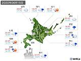 2020年06月15日の北海道地方の実況天気