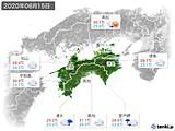 2020年06月15日の四国地方の実況天気