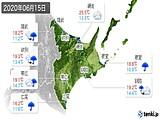 2020年06月15日の道東の実況天気