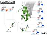 2020年06月15日の鹿児島県の実況天気