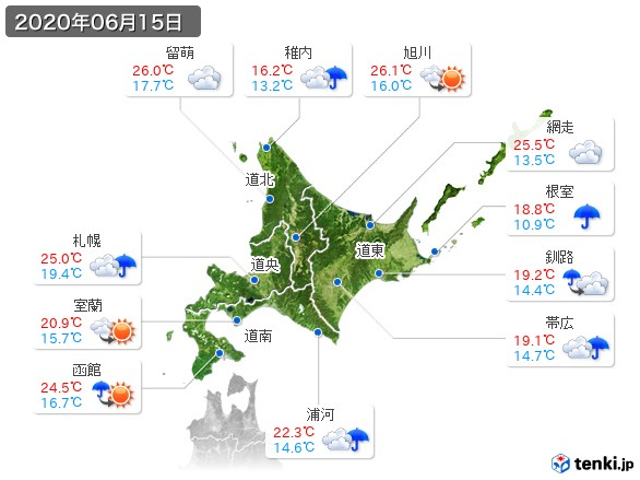 北海道地方(2020年06月15日の天気