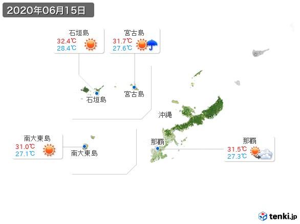 沖縄地方(2020年06月15日の天気