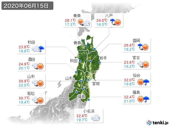 東北地方(2020年06月15日の天気
