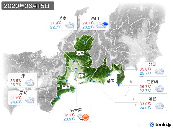 東海地方(2020年06月15日の天気