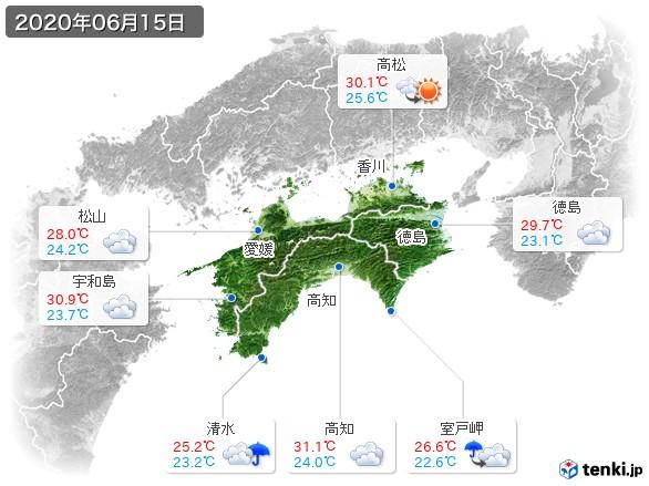四国地方(2020年06月15日の天気