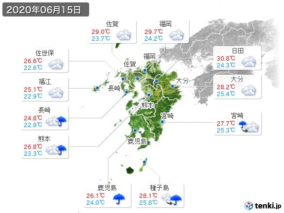 九州地方(2020年06月15日の天気