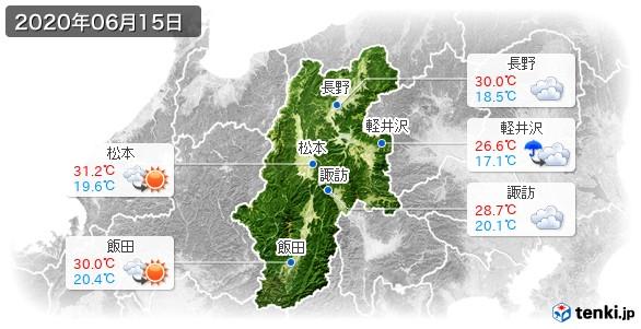 長野県(2020年06月15日の天気