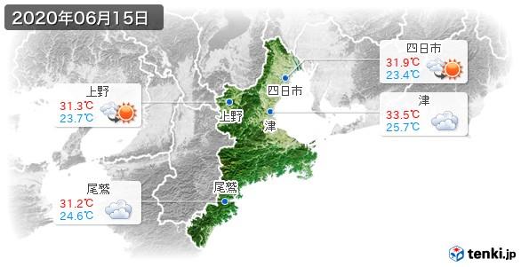 三重県(2020年06月15日の天気
