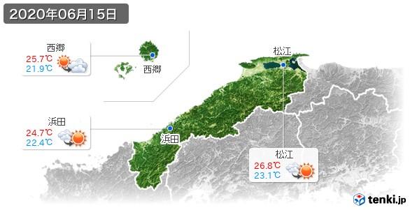 島根県(2020年06月15日の天気