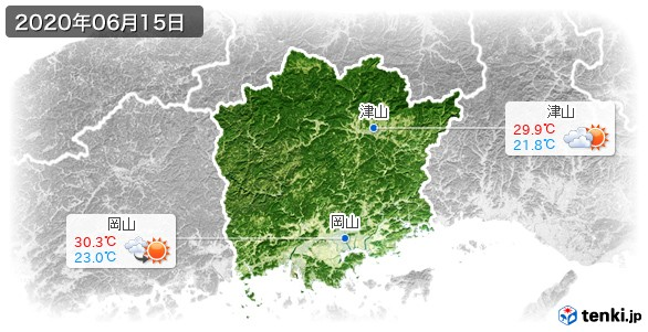 岡山県(2020年06月15日の天気
