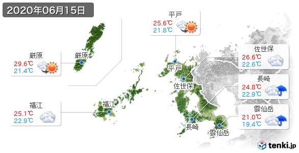 長崎県(2020年06月15日の天気