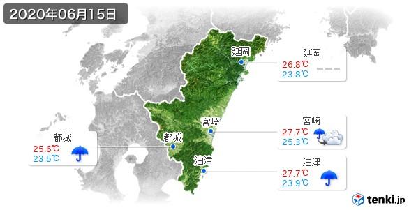 宮崎県(2020年06月15日の天気