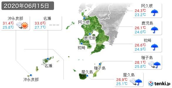 鹿児島県(2020年06月15日の天気