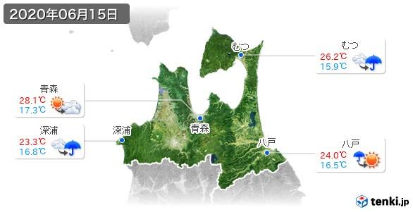 青森県(2020年06月15日の天気