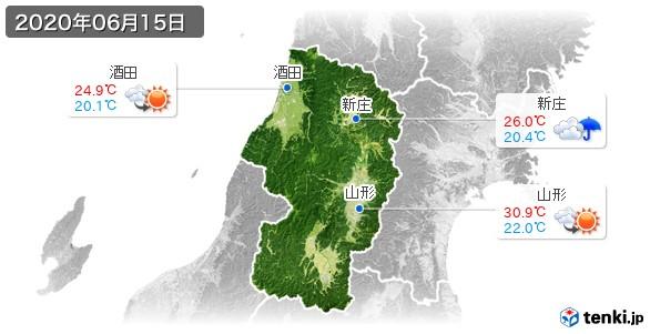 山形県(2020年06月15日の天気