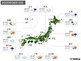 実況天気(2020年06月15日)