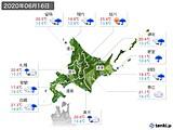 2020年06月16日の北海道地方の実況天気