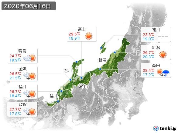 北陸地方(2020年06月16日の天気