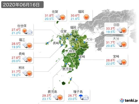 九州地方(2020年06月16日の天気