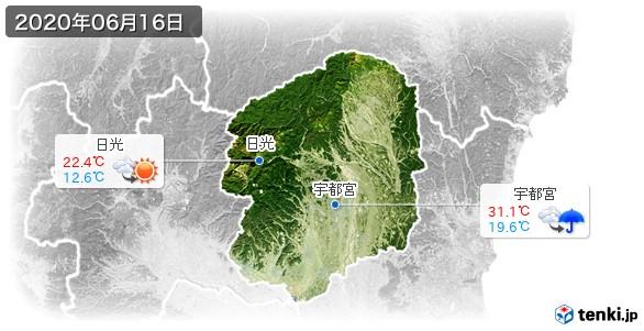栃木県(2020年06月16日の天気
