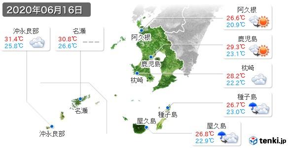 鹿児島県(2020年06月16日の天気