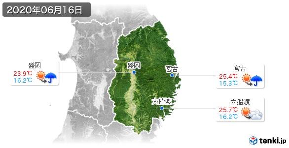 岩手県(2020年06月16日の天気