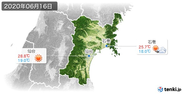 宮城県(2020年06月16日の天気