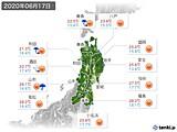 2020年06月17日の東北地方の実況天気