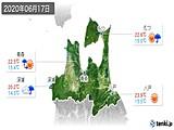 2020年06月17日の青森県の実況天気