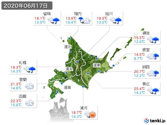 北海道地方(2020年06月17日の天気