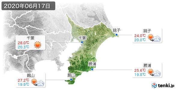 千葉県(2020年06月17日の天気
