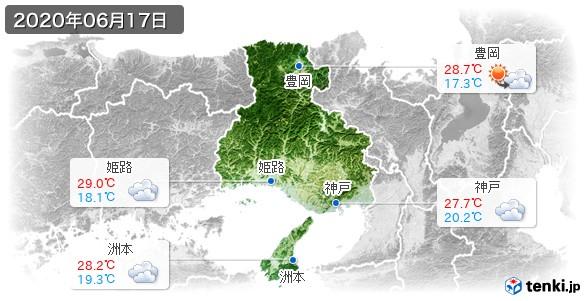 兵庫県(2020年06月17日の天気