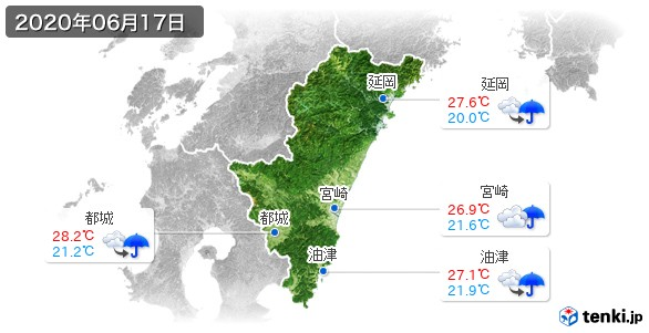 宮崎県(2020年06月17日の天気