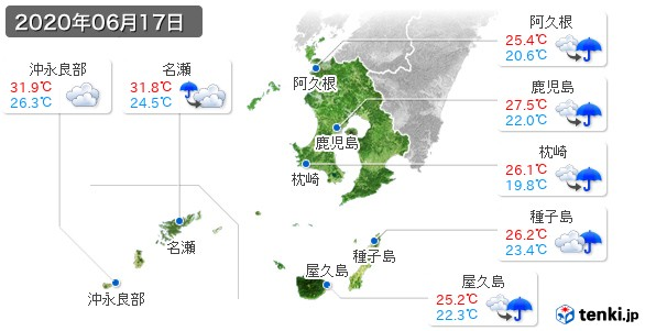 鹿児島県(2020年06月17日の天気