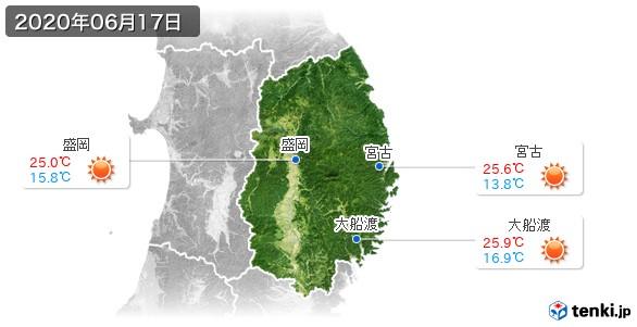 岩手県(2020年06月17日の天気
